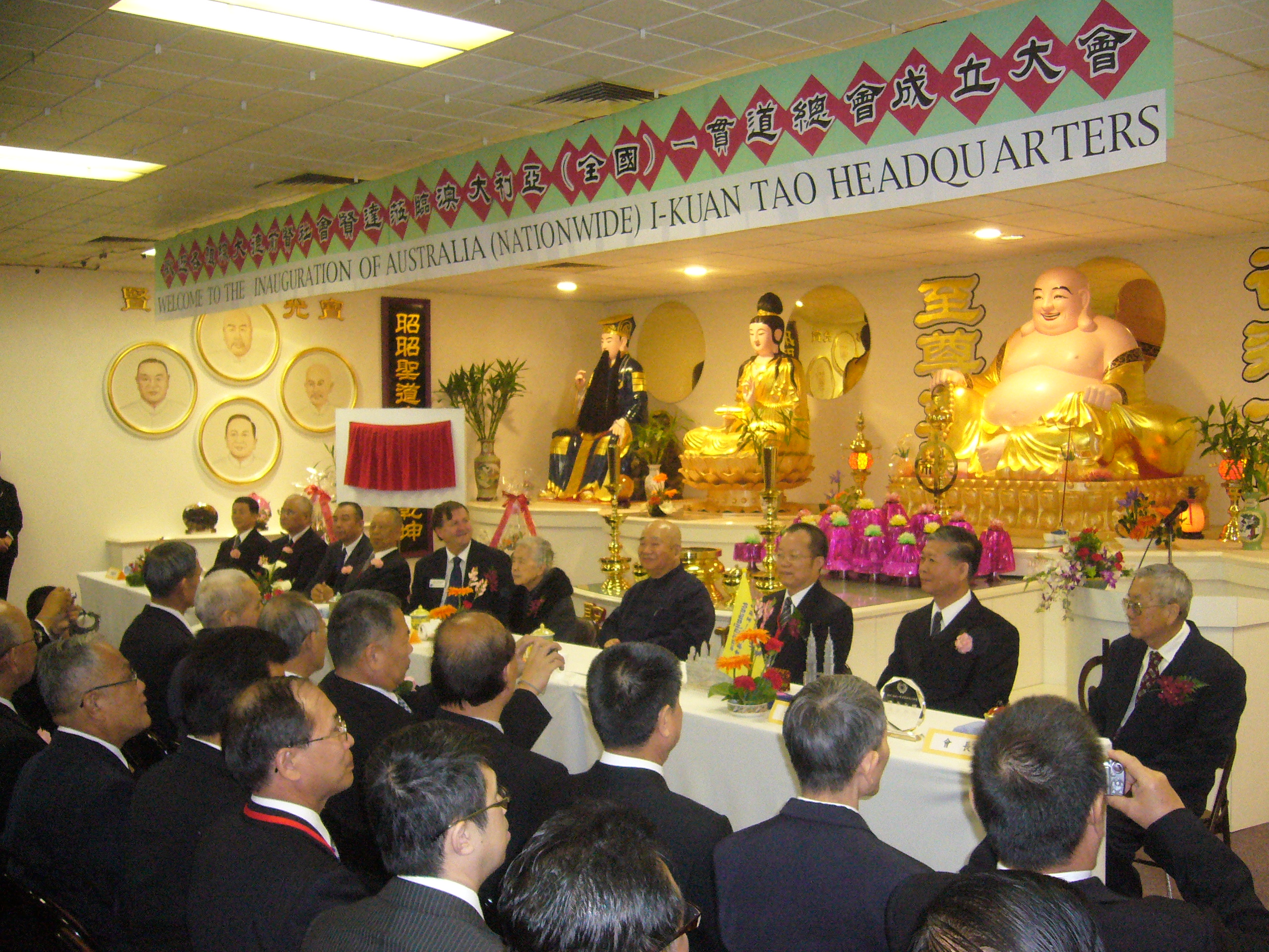 澳大利亞一貫道總會成立慶祝大會 澳大利亞 墨爾本 天帝聖堂