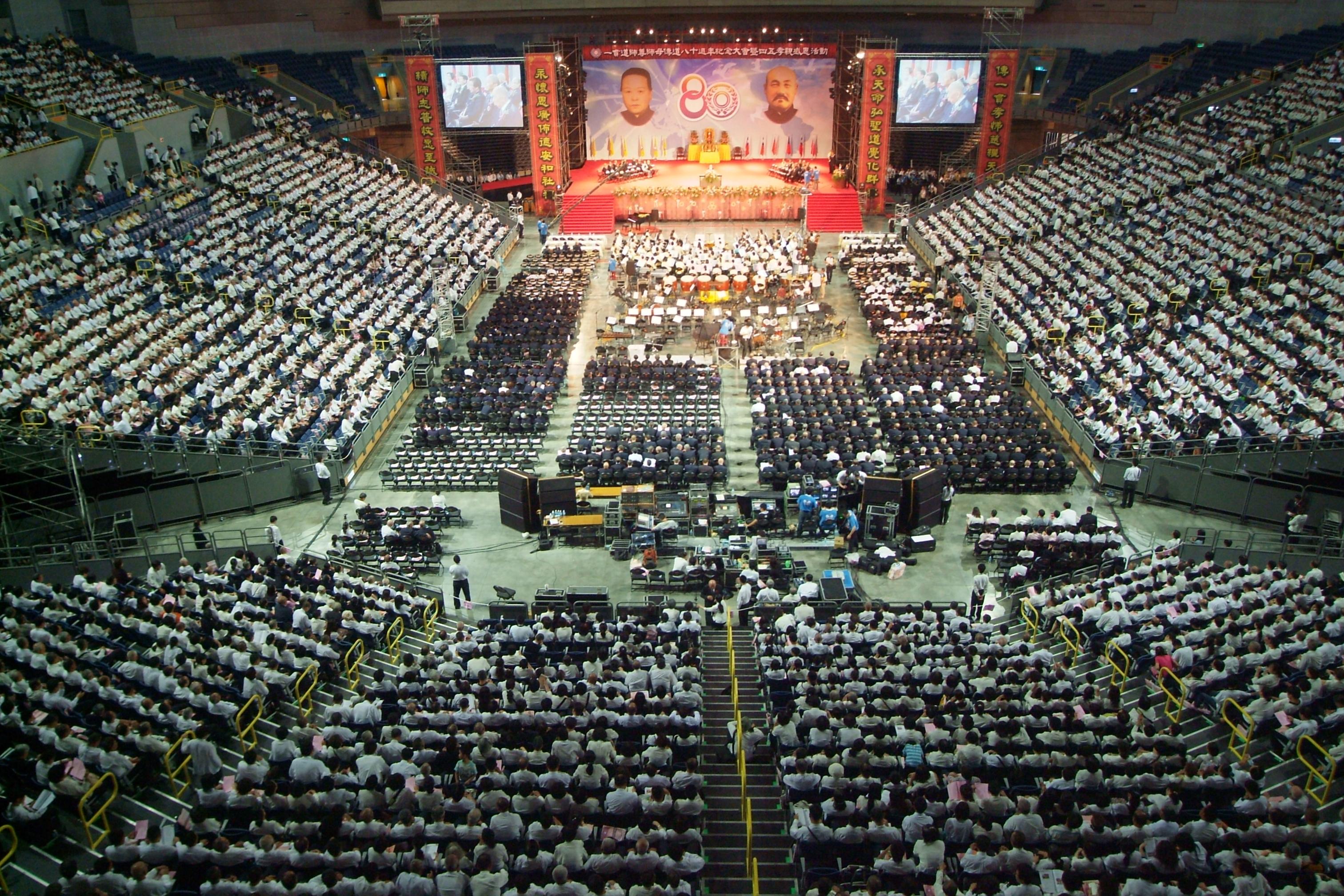 師尊師母傳道80 週年紀念大會暨45 孝親感恩活動 於高雄巨蛋舉行