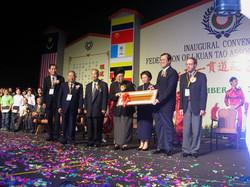 馬來西亞一貫道總會成立 2003.12.14