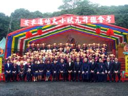 為復興中華固有文化落實一貫宗風而推動經典教育