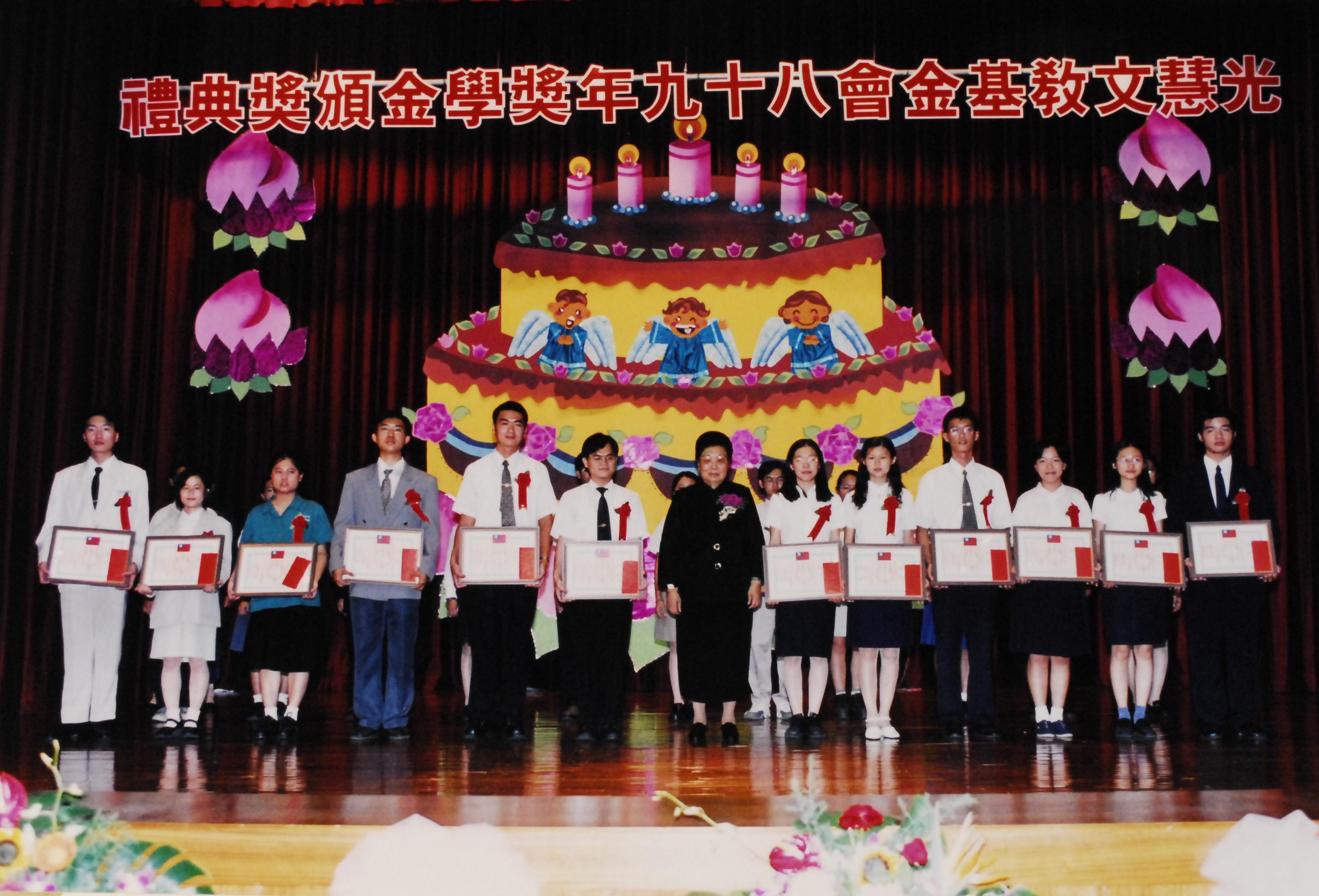 成立基金會關懷青少年教育活動