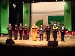 平安幸福宗教祈福音樂會 2008