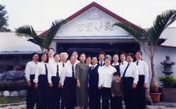 高雄縣 天華寶宮 1983 年安壇