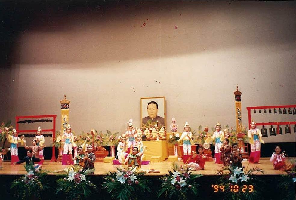 師母百年誕辰紀念大會 1994.10