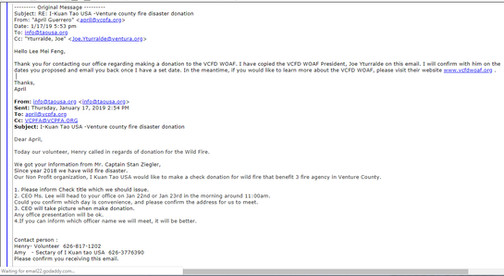 Email Correspondence