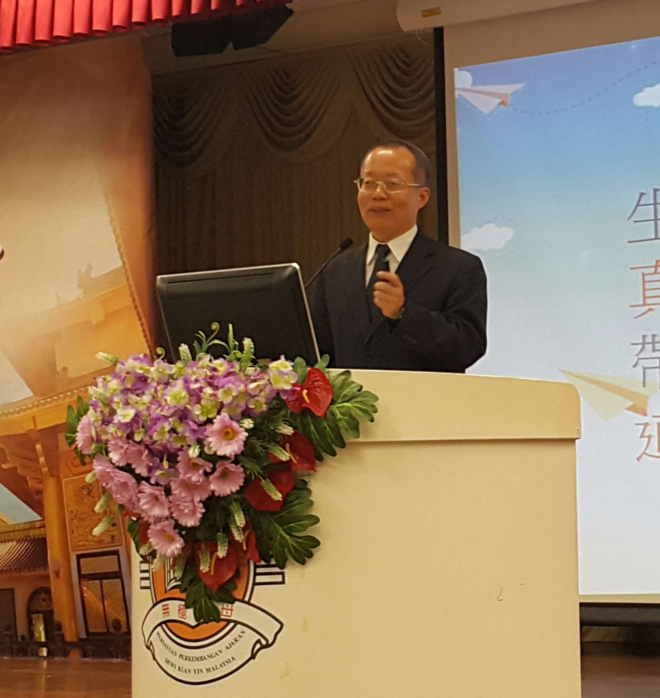 2016 0625馬來西亞一貫道總會道學講座,李玉柱理事長主講
