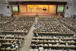 2007.9.24 師尊成道60 週年紀念大會