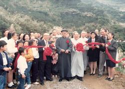 廣化佛堂成立於民國71 年11 月12 日老道長親臨剪綵安壇