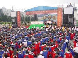 一貫道萬人讀經大會考在中正紀念堂舉行2005.08.21