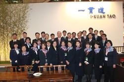台北世貿國際書展一貫道書展志工 2011.02.09~14