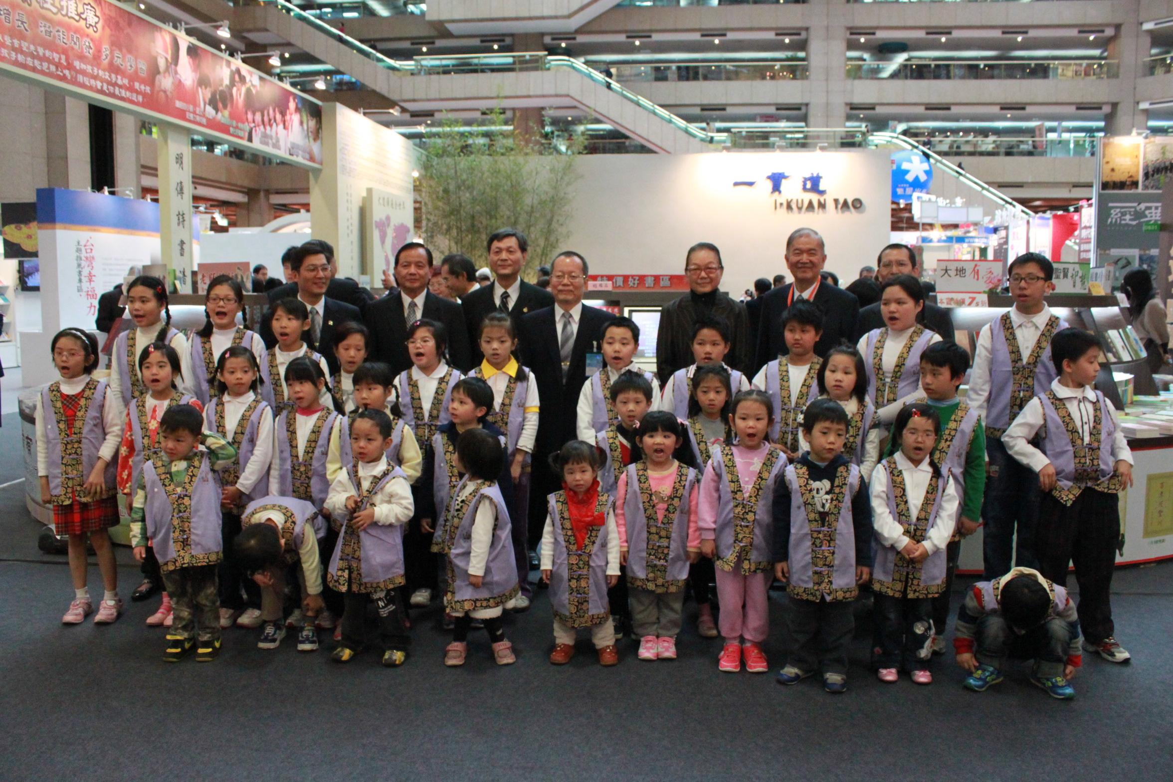 台北世貿國際書展一貫道展區 2011.02.09~14