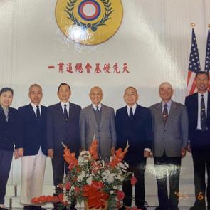 1995年6月18日在舊金山正式成立 「美國忠恕道院」