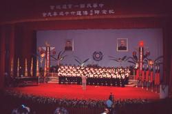 紀念師尊師母傳道60 週年大會在國父紀念館 1990.09.02