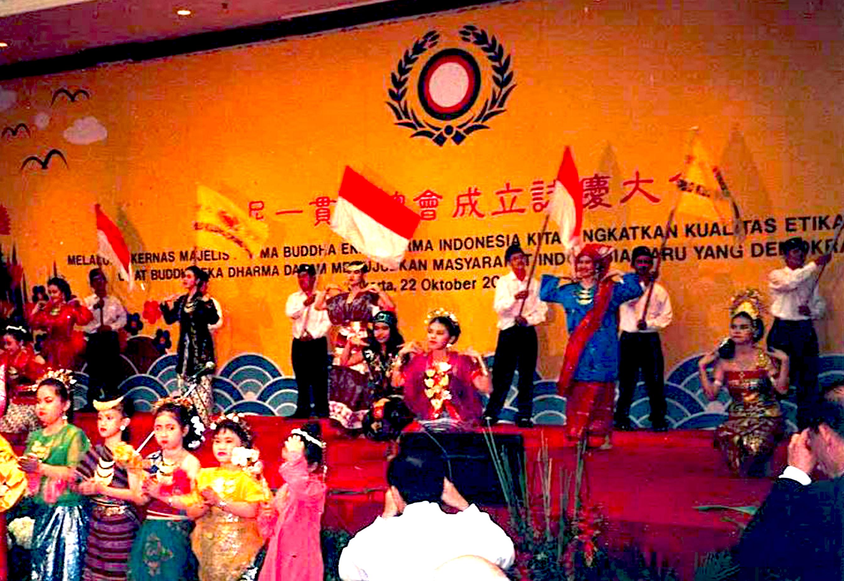 印尼一貫道總會成立 2000.11