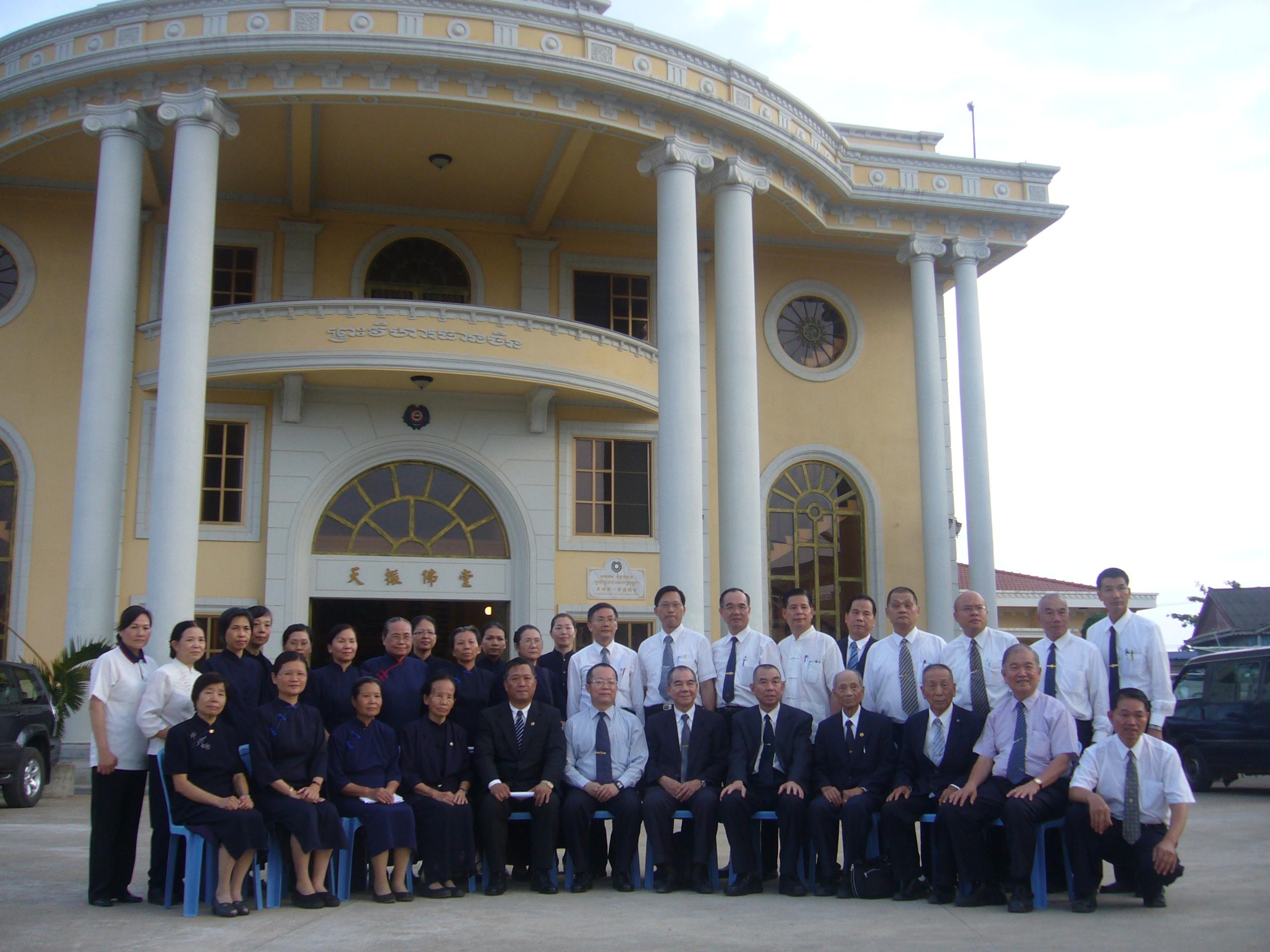 柬埔寨總會第一屆理監事會成立大會 金邊天振佛堂