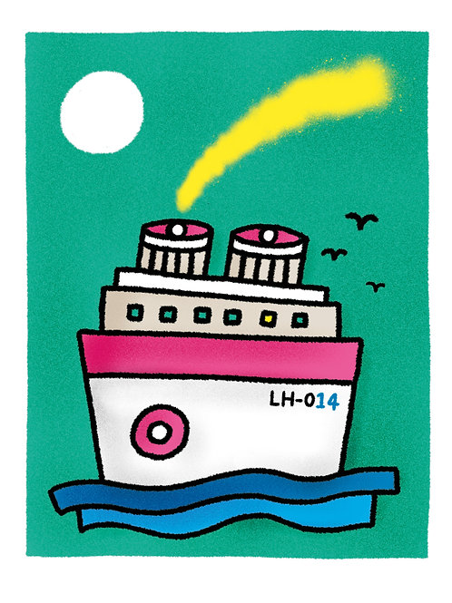 """""""Voyage en Mer"""""""