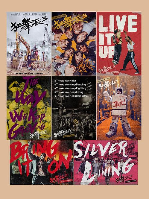 《狂舞派3》名信片套裝