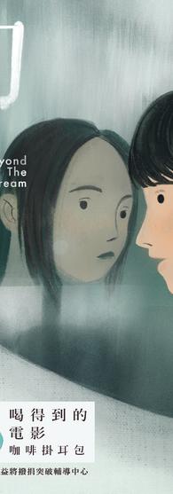 幻愛 COVER.png