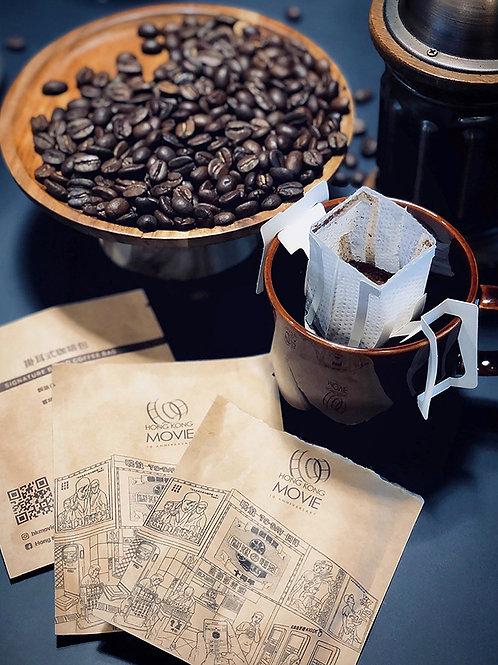 HKM 掛耳式咖啡包 (5包)