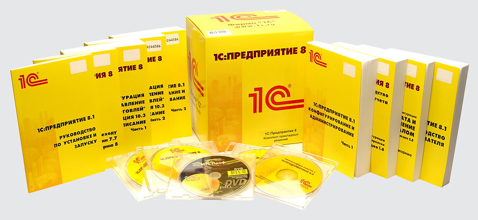 1C-Predpr_Prikl-reshen_L4.jpg
