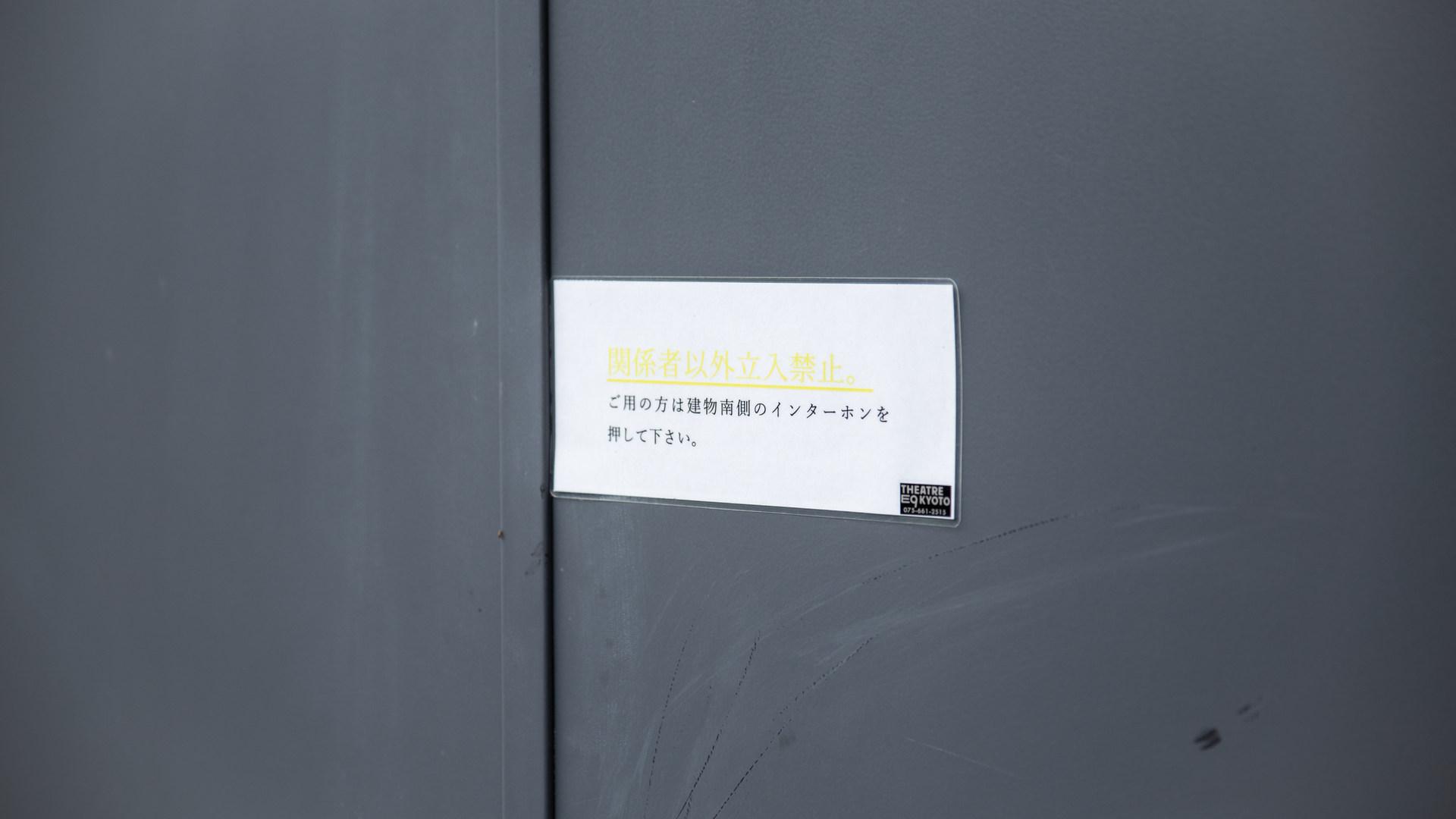 0710hakouma_36.jpg