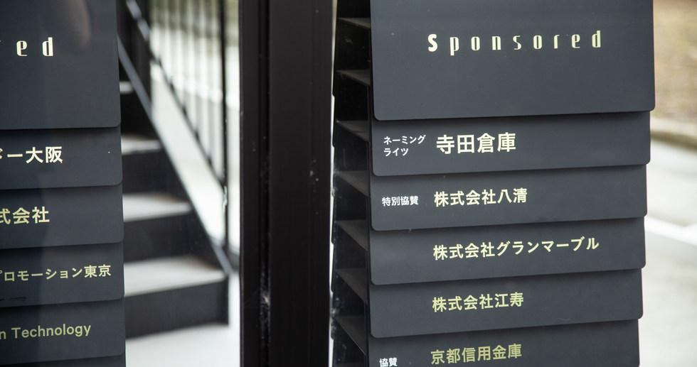 0710hakouma_40.jpg