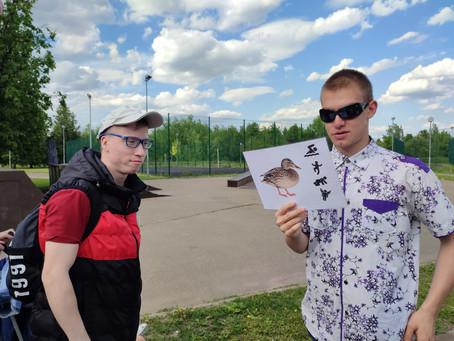 """Экскурсия-квест в парк """"Братеевская пойма"""""""
