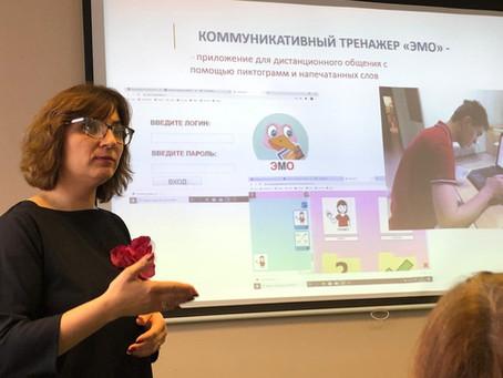 Стратегия развития сопровождаемого проживания в городе Москве: от мечты к реальности