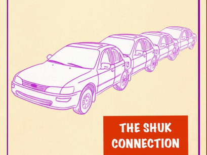 """The Shuk Connection"" EP by Shuk"