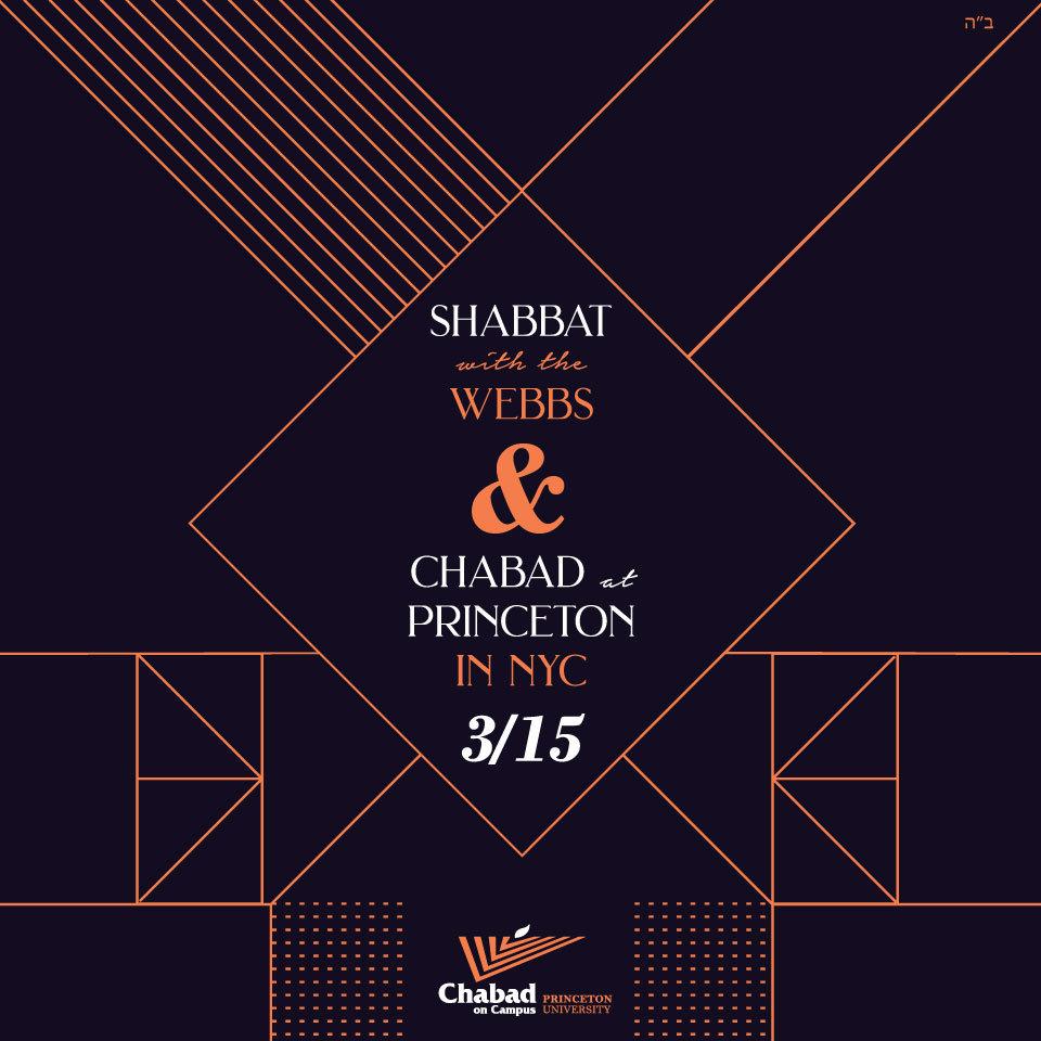 Chabad-Princeton-Shabbat.jpg