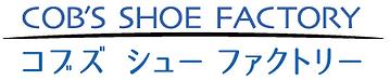 cobs_logo.png