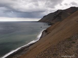 Dünyadışı bir bölge: Doğu ve Kuzey İzlanda