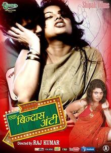 apocalypto movie in hindi download khatrimaza