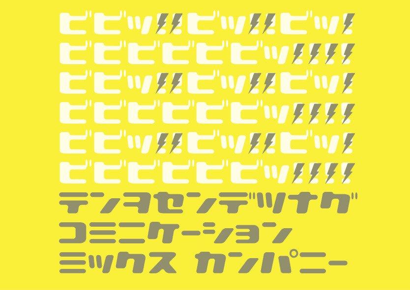 WhatsApp Image 2020-11-20 at 16.28.22.jp