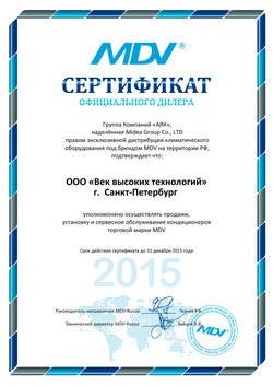 mdv01 (1).jpg