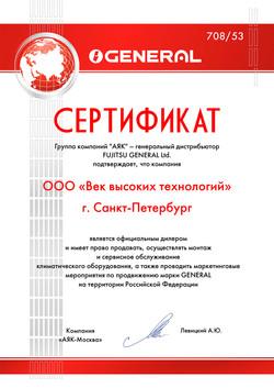 gen01 (1).jpg