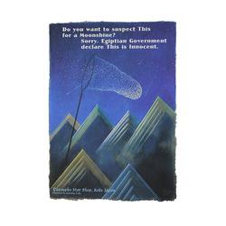 星を採る山