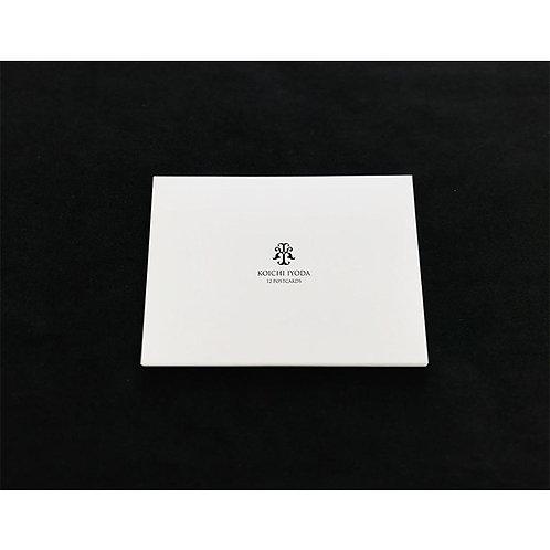 伊豫田晃一 ポストカード 第1集