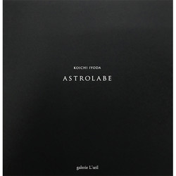 ASTROLABE表