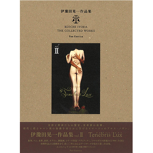 伊豫田晃一作品集 Ⅱ TENEBRIS LUX
