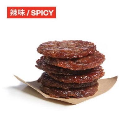 Oloiya BBQ Beef Jerky