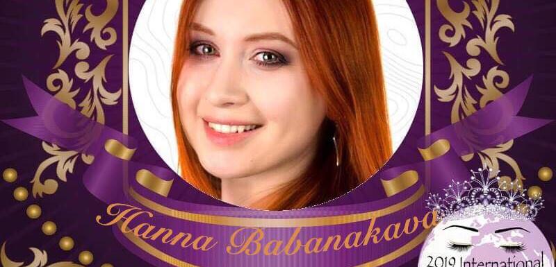 Judge Lash Queens Championships 2019 Hanna Babanakava