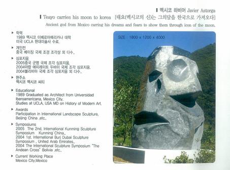 Teayo Carrying his Moon Over Korea