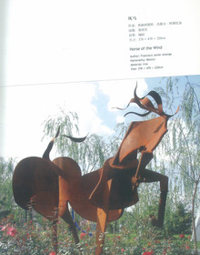 Horse of the Wind