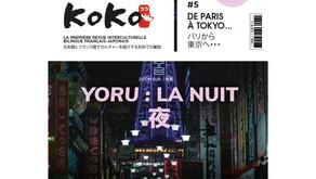 Koko #5 - Yoru : la nuit - Club LGBTQ à Tokyo : quand le Dragon MEN nous ouvre ses portes en pleine