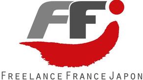 Frelance France Japon: le réseau des indépendants francophones sur l'archipel