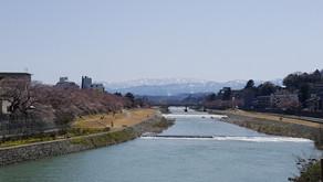 Kanazawa, ville culturelle de l'ère Edo