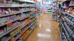 """[Top] Les produits de beauté """"surprenants"""" du drug store"""