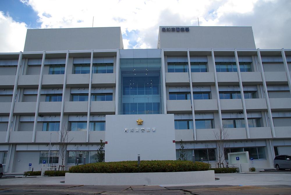 commissariat japonais