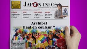Japon Info – L'homosexualité dans les médias